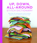 UpDownAroundStitch150